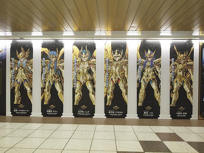 新宿駅ガンダム展広告 25
