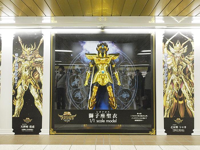 新宿駅ガンダム展広告 26