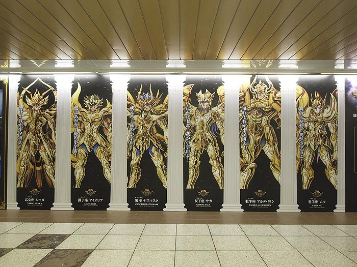 新宿駅ガンダム展広告 27