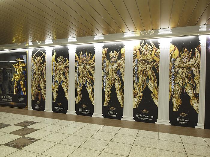 新宿駅ガンダム展広告 28