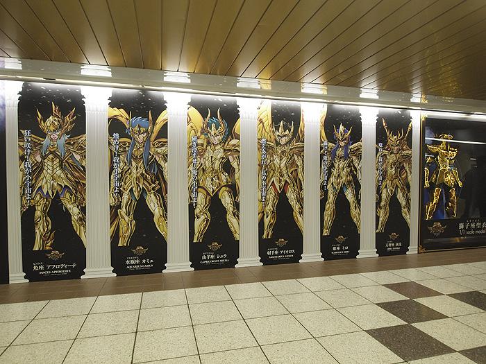 新宿駅ガンダム展広告 30