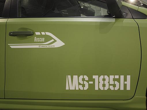 オーリスⅡ・量産型 071