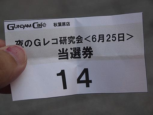 a885 25