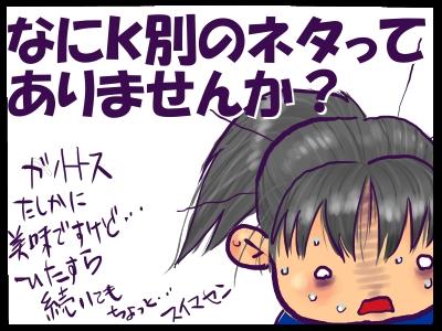 がの寿司7