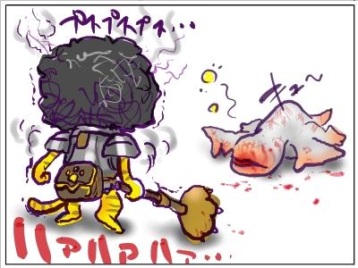 にゃんフル7