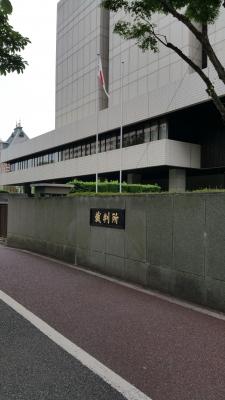 6月11日の東京地裁