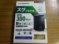 無線LANルーターWN-G300R3