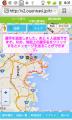 横浜マラソン応援navi(3)