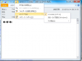 OLメール文字化け(2)