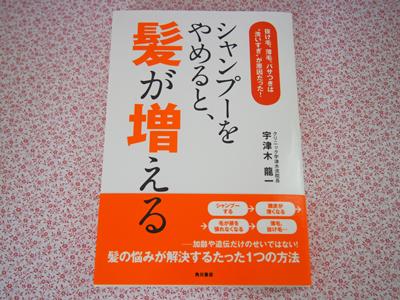 P6150033.jpg