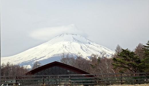 woofの富士山