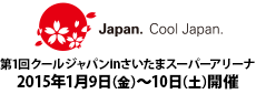 bt_contact_cooljapan.png