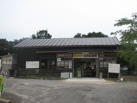 091三河広瀬