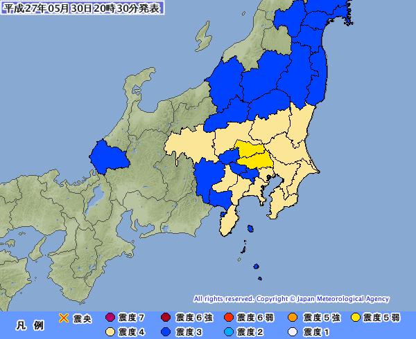 2015530地震