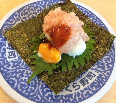 くら寿司 まぐろユッケの手巻き寿司