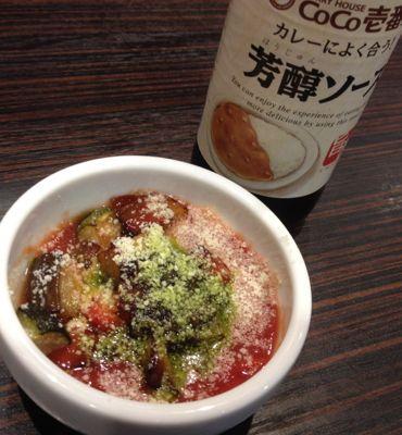 CoCo壱番屋 イタリア風トマトバジルソース