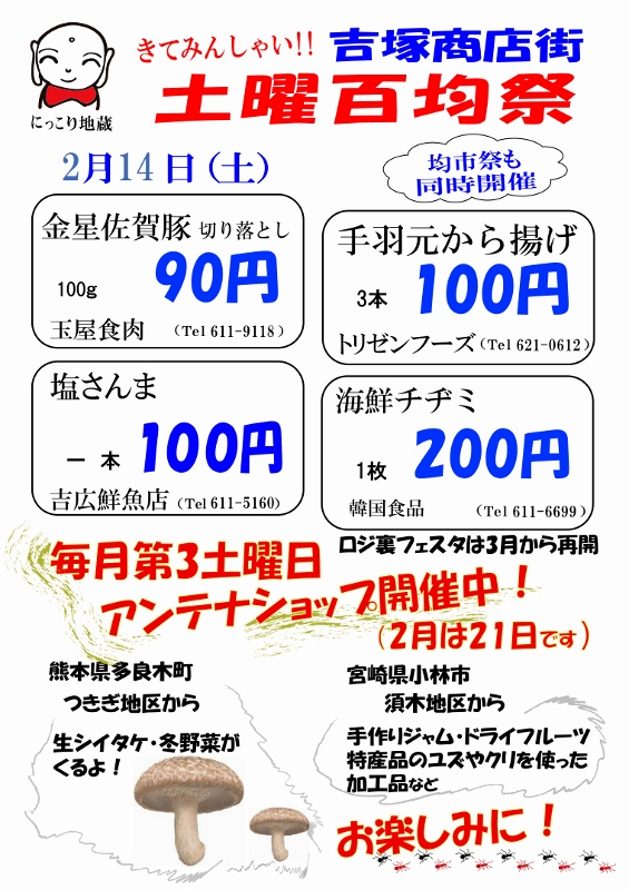 image-0001 (1) (565x800)