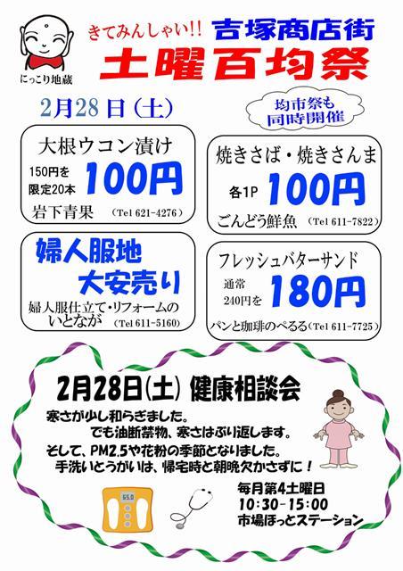 image-0001.jpg