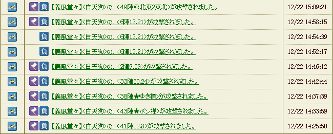 20141224_04.png