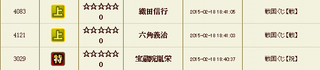20150218_01.png