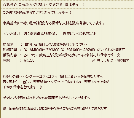 20150218_02.png