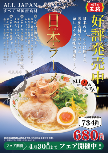 20150430_02.png