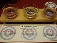 遠足 長野県
