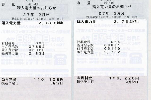 s-201502.jpg
