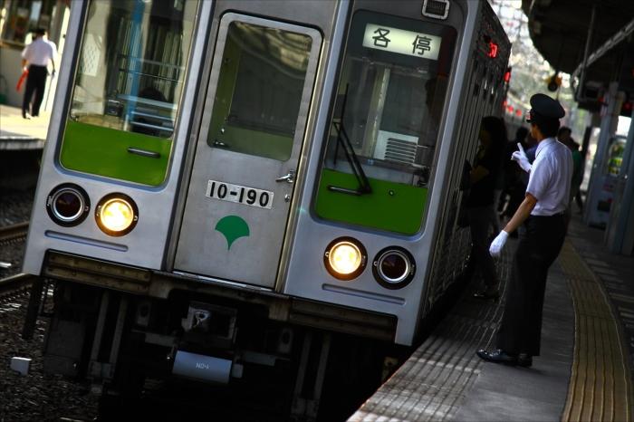 33T 10-190F 笹塚