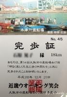 CIMG9954 (2)
