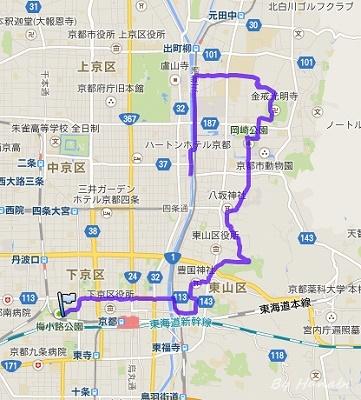 京都新春古都の道W