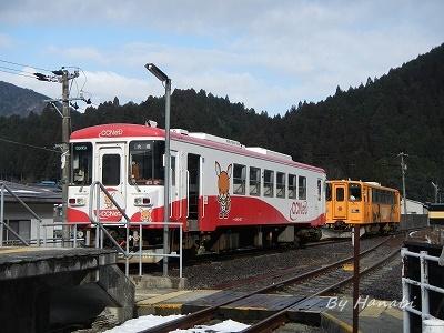DSCN3588.jpg