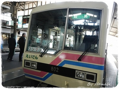 DSCN4146.jpg
