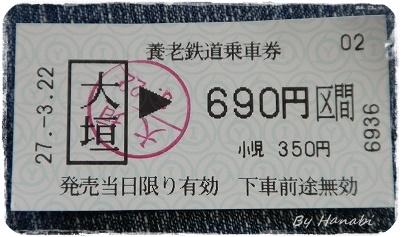 DSCN4167.jpg
