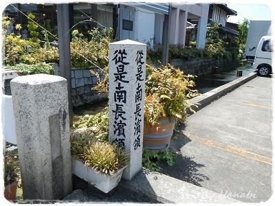 DSCN6961.jpg