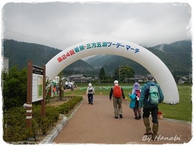 DSCN7084.jpg