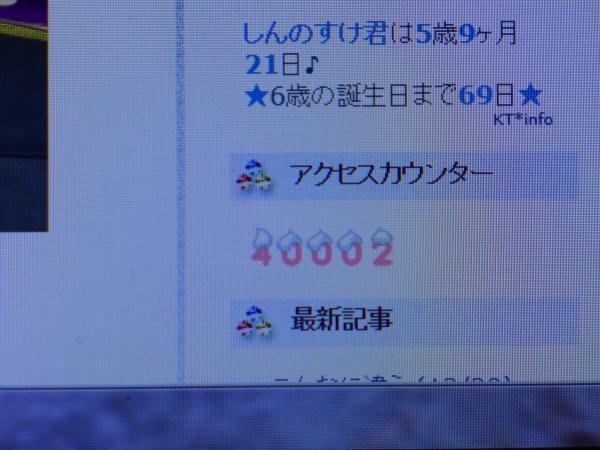 001_convert_20141230083401.jpg