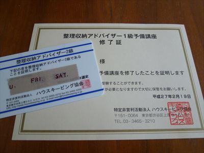 P1060789_R.jpg
