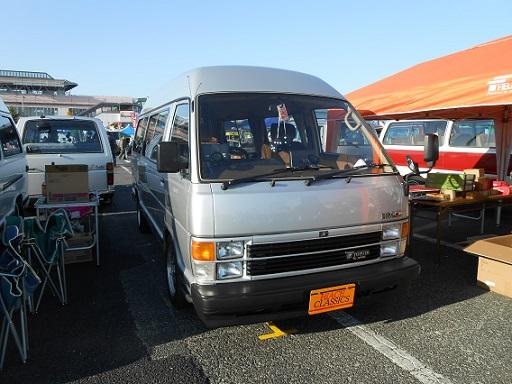 DSCN1708.jpg