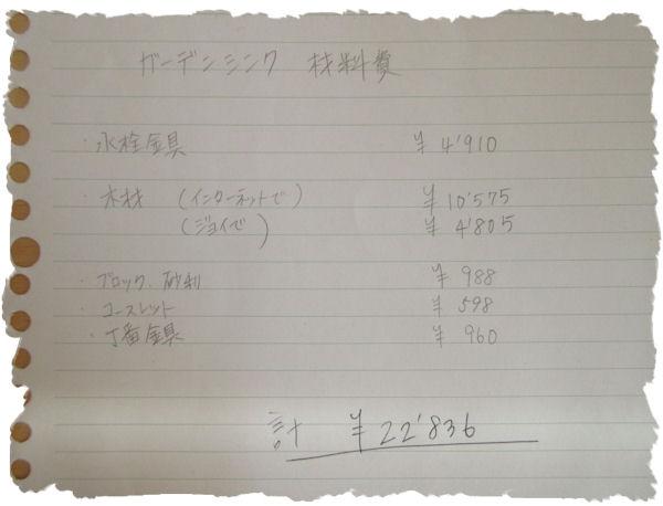 IMG_7932.jpg