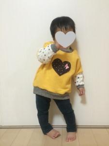 着画toco.プルオーバー黄色80①
