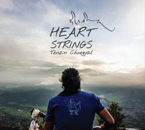 HeartStrings-cover-300x269.jpg