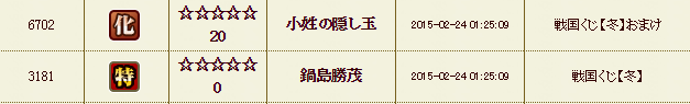 fuyukuji1.png