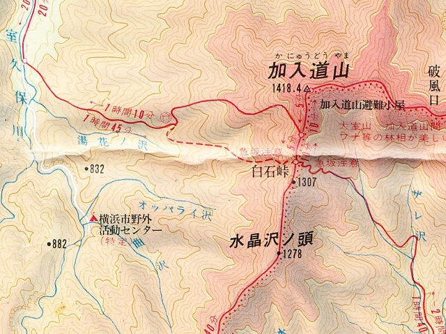 白石峠1977