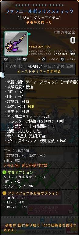 Maple150102_160015.jpg