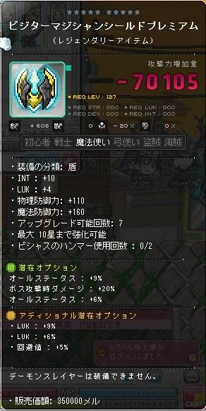 Maple150102_160018.jpg