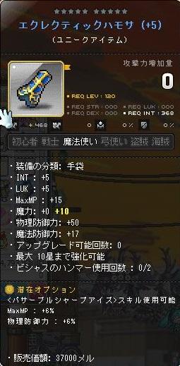 Maple150102_160106.jpg