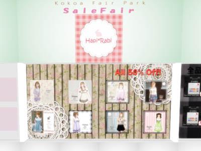 SaleFair.jpg