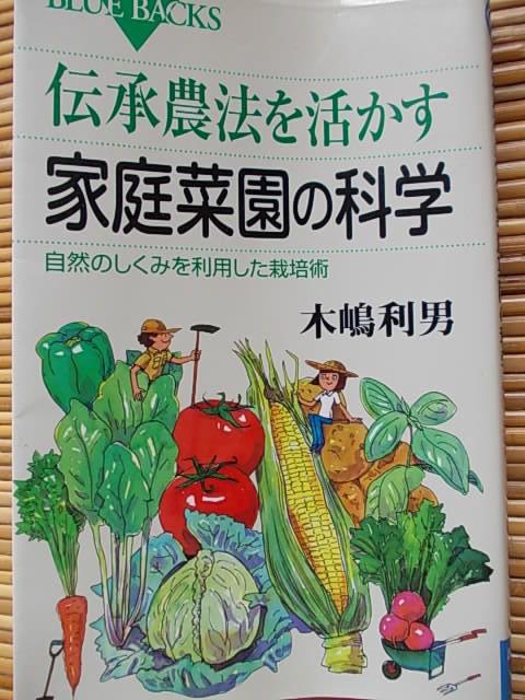 Book 20150621