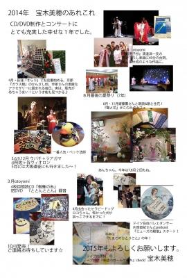 2015年賀WEB用